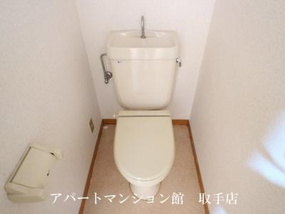 【トイレ】サンラフォーレ井野