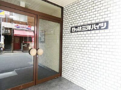【エントランス】四ツ橋三洋ハイツ