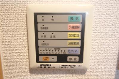 【設備】アーデンタワー靭公園