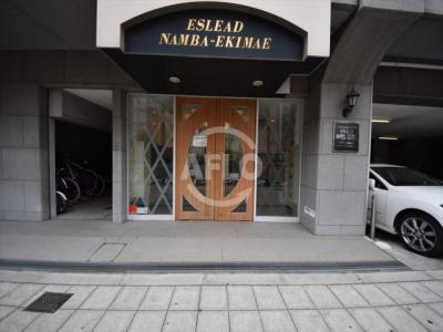 エスリード難波駅前 弊社店舗前にございます、詳細はお気軽にお問い合わせください。