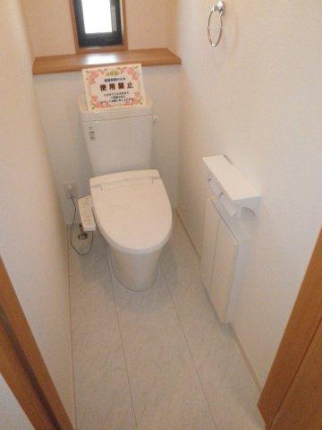 【トイレ】太田市粕川町 6号棟