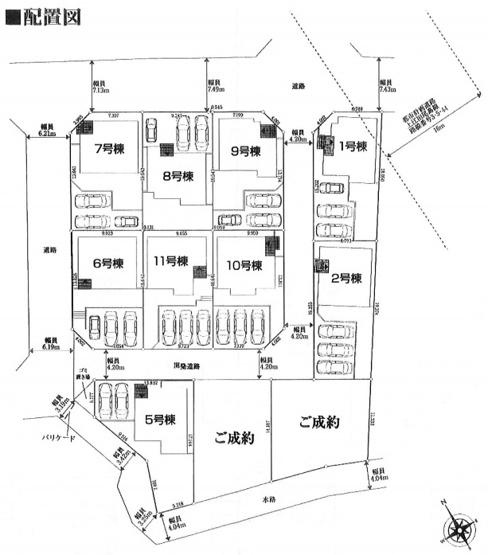 【区画図】太田市粕川町 6号棟