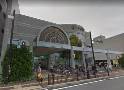 りそな銀行 富田林支店