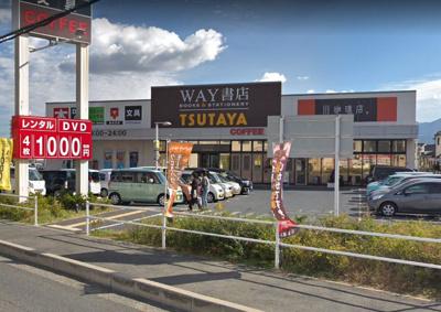 TSUTAYA WAY