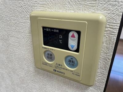 【浴室】ハイネ本橋