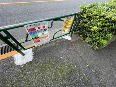 【洋室】ハイネ本橋