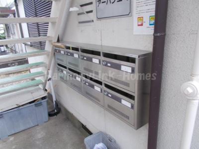 アーバンエミの郵便ボックス