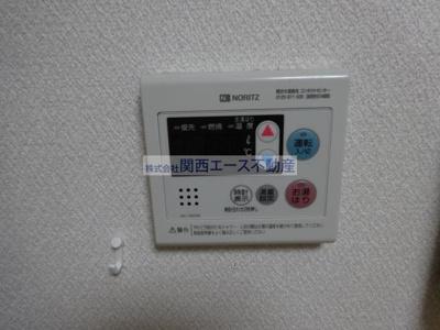 【設備】サニーヴィラ