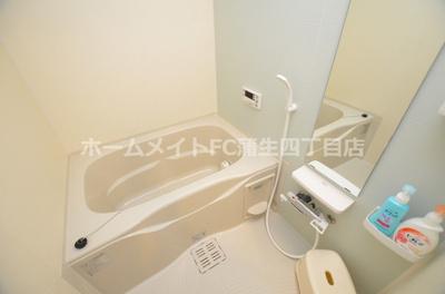 【浴室】パティオ京橋