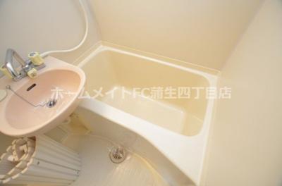 【浴室】武田第2マンション