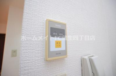【設備】武田第2マンション