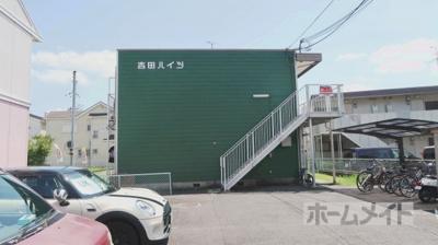 【駐車場】吉田ハイツ