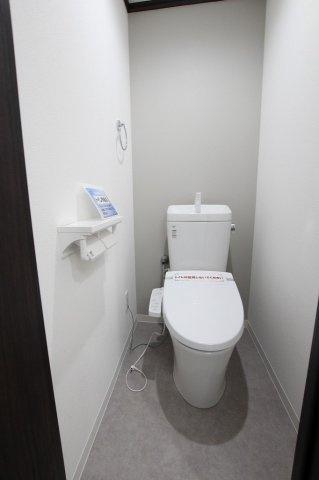 【トイレ】朝日プラザ井尻