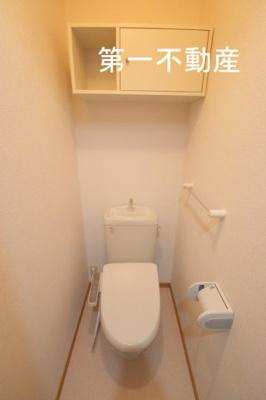 【トイレ】プラムガーデンハウス
