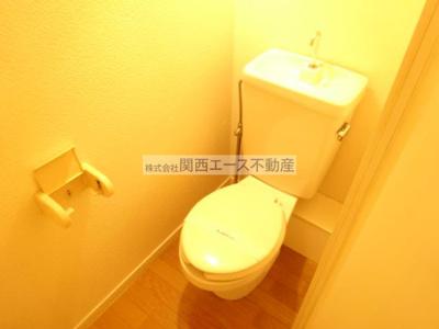 【トイレ】レオパレス菱屋西