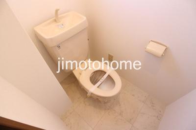 【トイレ】メゾンラフィネ