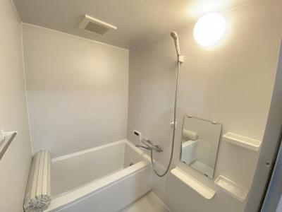 【浴室】ハイムボナール