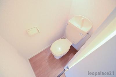 【トイレ】レオパレスクレスト