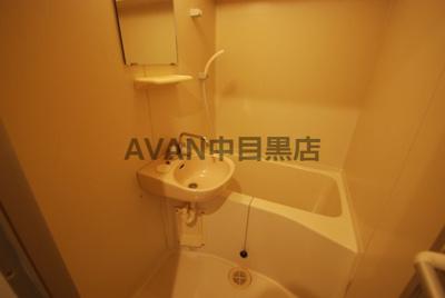 【浴室】目黒ハイツ