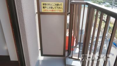 【バルコニー】松原梅本ハイツ