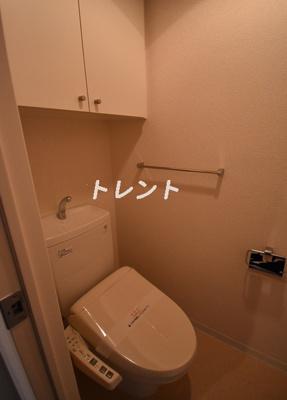 【トイレ】パークアクシス麻布仙台坂