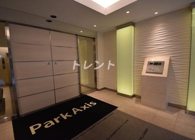 【セキュリティ】パークアクシス麻布仙台坂