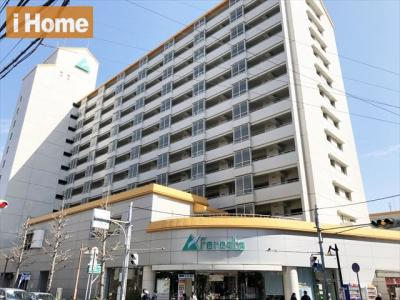 JR六甲道駅徒歩3分 マンション1階部分にスーパーがあり、お買い物に便利です♪周辺施設とっても充実♪