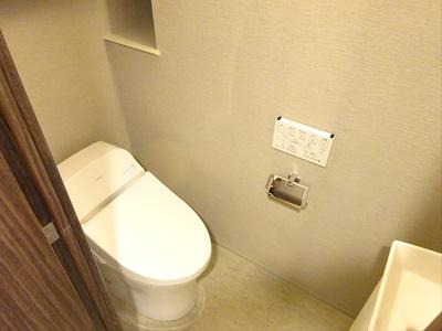 【トイレ】グランパセオ明大前