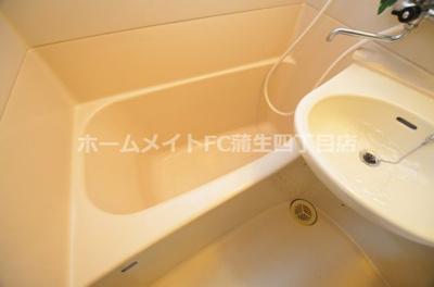 【浴室】ハイライフ中野