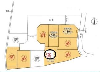 【土地図】~久地売地~全6区画・6号地