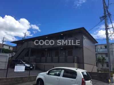 外観もきれいです 【COCO SMILE】