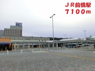 前橋駅まで7100m