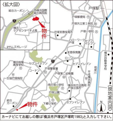 戸塚サンハイツ オーナーチェンジ 利回り12・7%