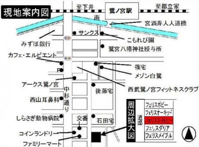 フェリススイートピーの地図☆