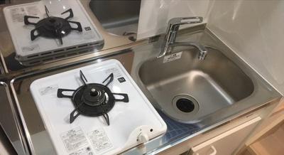 メゾン TAKANAのキッチン(同一仕様写真)