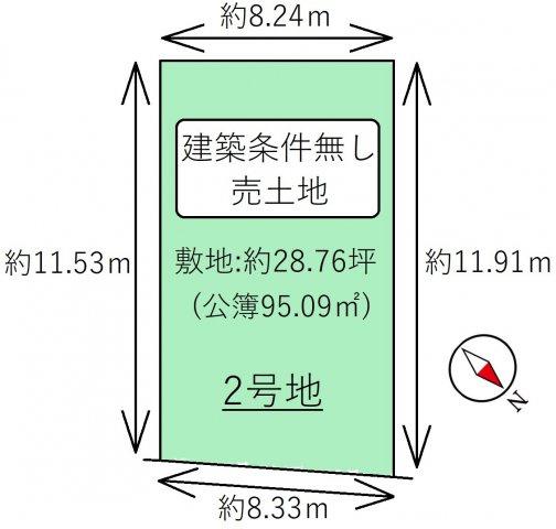 【土地図】京都市山科区大塚丹田