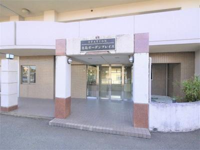 【エントランス】スタシオン名島ガーデンプレイス