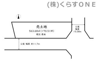 【土地図】神崎郡福崎町 売土地
