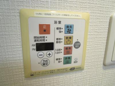 【設備】レクシオシティ高円寺