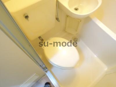 【トイレ】ヤスダマンション