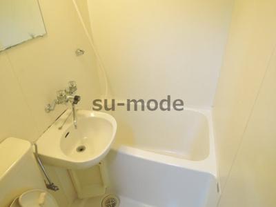 【浴室】ヤスダマンション