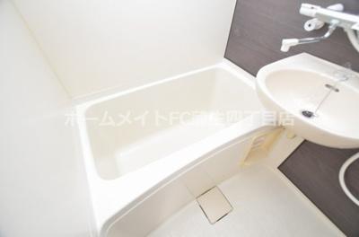 【浴室】第一有隣マンション
