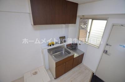 【キッチン】第一有隣マンション