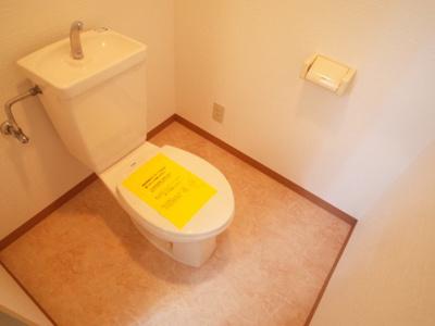 【トイレ】ウィングマンション