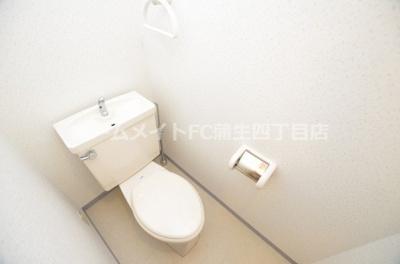【トイレ】グランシャリオ成育