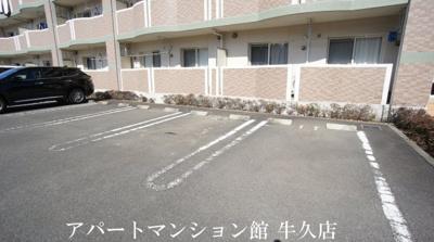 【駐車場】ランデュール・ドゥ