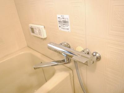 【浴室】レジデンス緑