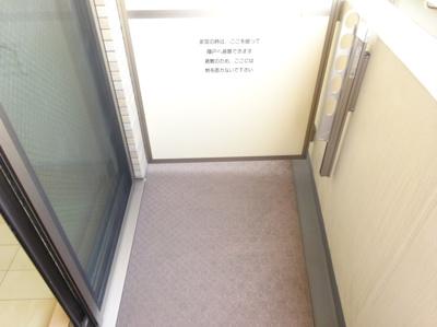 【バルコニー】セント・ヒルズ