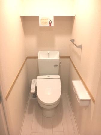 【トイレ】コンフォール コート