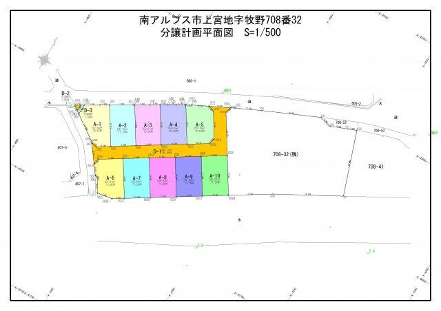 【外観】上宮地オリンピアⅠ期10区画分譲地 区画③ 建築条件付